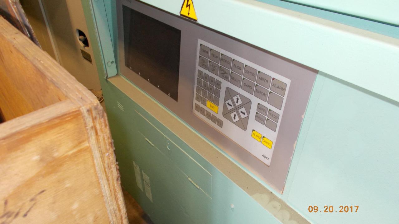 Aoki Model SBIII-350LL-40 PET One Step Stretch Blow Molding Machine